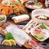串かつ なごみや 筑紫野店のおすすめ料理2