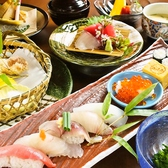 欅屋 びくらのおすすめ料理3