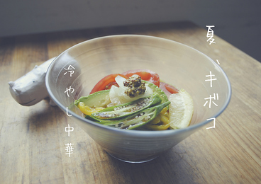 slowfood&wine KiboKoのおすすめ料理1