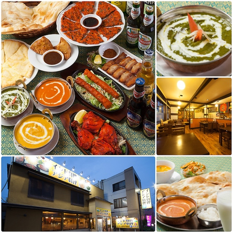 インド アジア料理 ポカラ