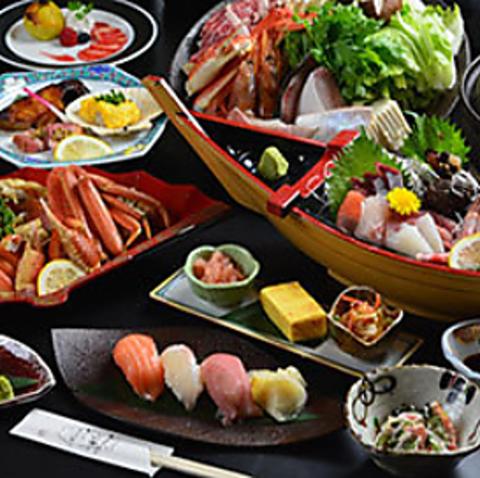 【夏の味覚!海の幸会席】 お料理のみ 15000円