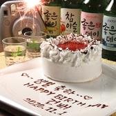 韓国料理 韓杯 コンべ 河原町本店のおすすめ料理2