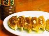 ラーメン新世 東扇島店のおすすめ料理3