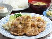 洋食キッチン長崎のおすすめ料理2