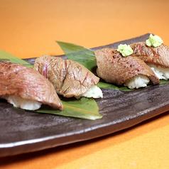 かんかこ 藤沢 鵠沼橘店のおすすめ料理1