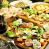 ピッツェリア エ バール ラ ヴォーチェ Pizzeria e Bar La Voceのおすすめポイント3