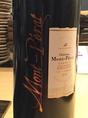 赤 【シャトー・モンペラ2010(フランス/ボルドー)】フルボディ 6000円 ■凝縮した果実味と、複雑さを兼ね備えたハイクォリティワインです。