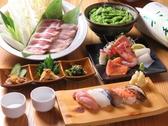 鮨みやびのおすすめ料理3