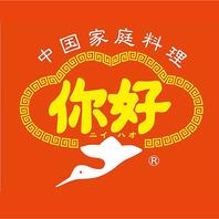 ■蒲田本店が開店してから35周年の節目に新橋登場♪
