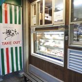 イタリアンバール&パティスリー 樫の木 浦安の雰囲気2