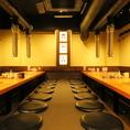 【フロア貸切は最大80名様~OK☆】会社宴会・同窓会・打ち上げ…など気軽にお問合せください!
