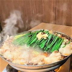 個室居酒屋 弁慶 岡山のおすすめ料理1
