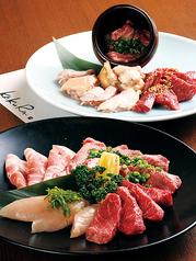 情熱焼肉 かくら 佐賀駅北口店のおすすめ料理1