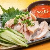 とんとん拍子 吉川のおすすめ料理3
