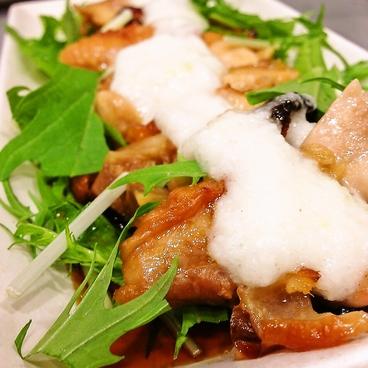 自然薯 ダイニング トロロ tororoのおすすめ料理1