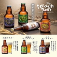 【国内地ビール2大コンテストW金賞受賞★ひでじビール太陽のラガー】宮崎県の北部、むかばき山。雄大な自然の中でゆっくりと熟成させたクラフトビール◎人と自然が醸す、個性を味わう大人のビール♪各種700円にてご用意!!