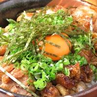 【鶏丼】当店の〆料理といえばやっぱりコチラ☆玉子付!