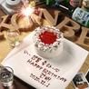 韓国料理 韓杯 コンべ 河原町本店のおすすめポイント3