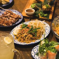 タイ料理 カフェランブータンの写真