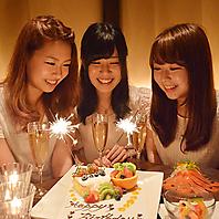 上野で素敵な記念日に♪歓送迎会にも♪