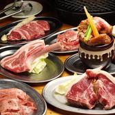羊肉酒場 悟大 下関駅前店のおすすめ料理2