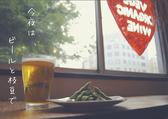 slowfood&wine KiboKoのおすすめ料理3