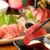 活け!活け!魚~魚~のおすすめ料理3