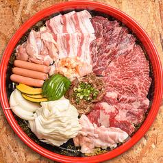韓国苑スタンダード焼肉セット