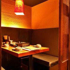 【川崎駅5分】友人との飲み会などに最適!落ち着いた雰囲気の個室でゆったり寛げます。2時間飲み放題が1800円⇒1200になるお得なクーポンも!是非ご利用下さいませ!