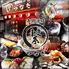 Good Spirits 繋 横浜のロゴ