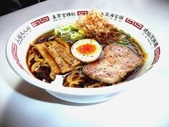 陳麻家 秋田外旭川店のおすすめ料理1