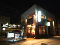 富山市総曲輪の笑顔あふれる人情居酒屋!