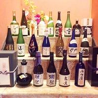 福泉華のこだわりの日本酒・焼酎。170種以上