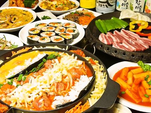 韓国居酒屋 明洞