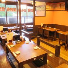 串カツ酒場・もつ鍋 ひろかつ 神戸元町店の特集写真