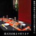 撓 たわわ 横浜鶴屋町店の雰囲気1