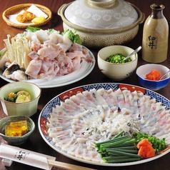 細井 浅草のおすすめ料理1
