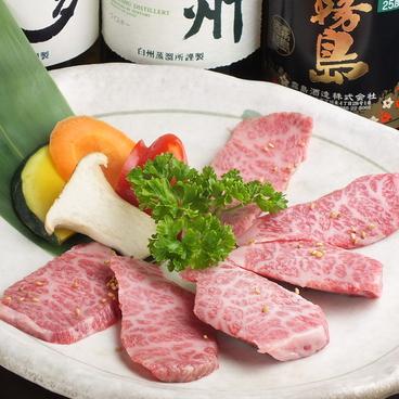 炭火焼肉 挑 いどみ 高田馬場店のおすすめ料理1