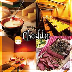 チーズバル Cheddar 渋谷店の写真