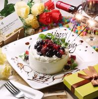 誕生日記念日のお祝いに★サプライズケーキプレゼント!