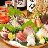 居酒屋 肴とりのおすすめ料理2