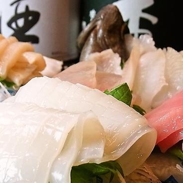 旬彩食房 鉄平 青森のおすすめ料理1