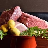 黒毛和牛など肉の逸品も充実☆相性のいいワインご用意◎