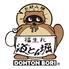 鉄板コミュニケーション 道とん堀 盛岡厨川店のロゴ