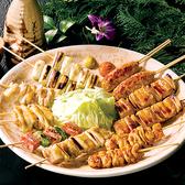 養老乃瀧 鎌田店のおすすめ料理2