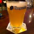 「ヒューガルデン・ホワイト」世界で一番有名なベルギービールと言われています。サッパリとした飲み口で、柔らかいオレンジピール由来の酸味が特徴的、あまり苦みは無く、さらっと飲めるので、一杯目にオススメです。