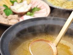 天下一品 祇園 こぼれ華のおすすめ料理1