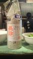 【長珍 阿波山田 純米酒 生 660円】生酒 特有のしっかりとした旨味。冷酒は、もちろん ぬる燗でもいけます