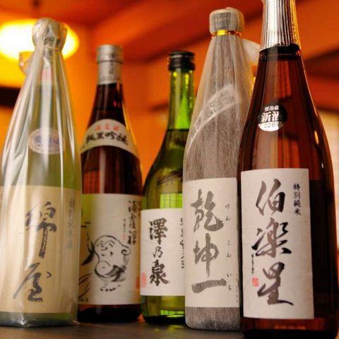 【ホットペッパー限定】単品飲み放題2時間,1980円(税込)