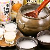 東京李朝園 お台場ヴィーナスフォート店のおすすめ料理2